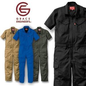 GRACE ENGINEER`S 春夏作業服 スタイリッシュ カジュアル半袖ツナギ GE-629|kanamono1