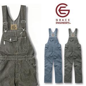 GRACE ENGINEER`S(グレースエンジニアーズ) 通年作業服 スタイリッシュ カジュアルサロペット GE-807|kanamono1