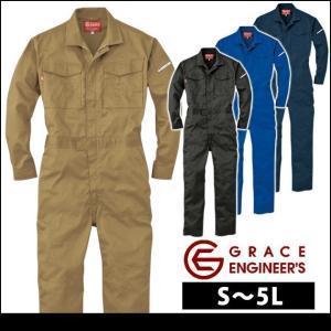GRACE ENGINEER`S(グレースエンジニアーズ) 通年作業服 スタイリッシュ カジュアルツナギ GE-912|kanamono1