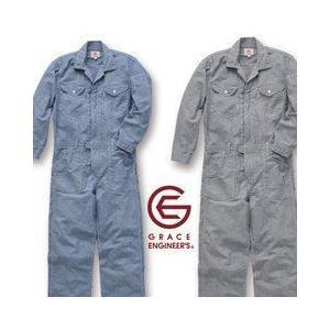 GRACE ENGINEER`S(グレースエンジニアーズ) 春夏作業服 スタイリッシュ カジュアルツナギ GE-928|kanamono1