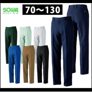 作業服 作業着 GS〜110 SOWA 桑和 春夏作業服 スラックス(ワンタック) 969|kanamono1