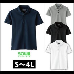 作業服 作業着 S〜4L SOWA 桑和 春夏作業服 半袖ポロシャツ(胸ポケット無し) 50717|kanamono1
