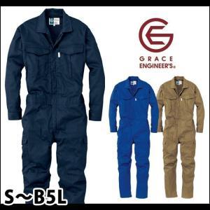 M〜3L|GRACE ENGINEER`S|グレイスエンジニアーズ|春夏作業服|サマーコットンツイル長袖ツナギ GE-227|kanamono1
