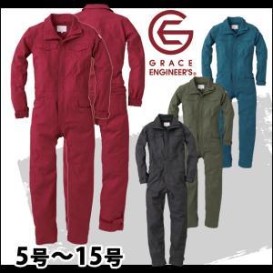 New 2018年4月 ツナギ つなぎ レディース 女性用 作業服| GRACE ENGINEER`S(グレイスエンジニアーズ) ヒップオープン・ストレッチレディースツナギ GE-200|kanamono1