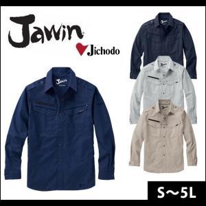 S〜EL|自重堂|春夏作業服|Jawin ストレッチ長袖シャツ 56604|kanamono1