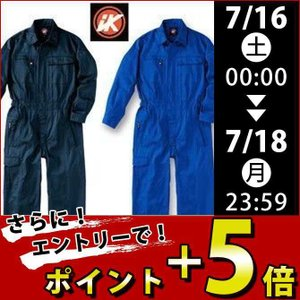 IK/通年作業服/アコーディオン長袖ツナギ IK-7800|kanamono1