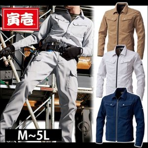 M〜3L 寅壱 春夏作業服 長袖ブルゾン 3301-124|kanamono1