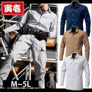 M〜3L 寅壱 春夏作業服 長袖シャツ 3301-125|kanamono1