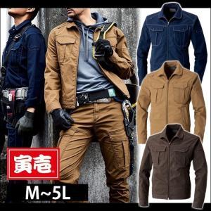 M〜3L 寅壱 春夏作業服 長袖ブルゾン 3900-124|kanamono1