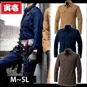 M〜3L 寅壱 春夏作業服 長袖シャツ 3900-125|kanamono1