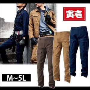 M〜3L 寅壱 春夏作業服 カーゴパンツ 3900-219|kanamono1