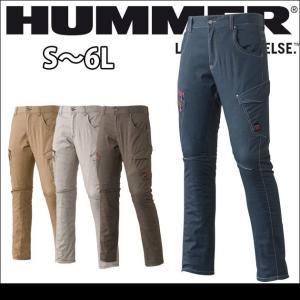 HUMMER ハマー 春夏作業服 ストレッチ3Dカーゴパンツ(旧品番637-1) 1607-1 kanamono1