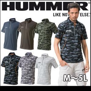 HUMMER ハマー 春夏作業服 半袖ジップ 1154-25|kanamono1