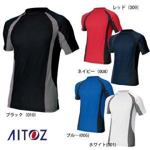 AITOZ(アイトス)/夏対象商品/コンプレスフィット半袖シャツ 551035|kanamono1