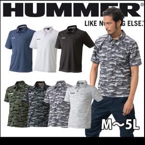 HUMMER ハマー 春夏作業服 半袖ポロシャツ 1153-25|kanamono1