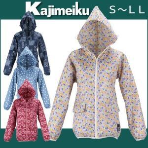 作業服 作業着 カジメイク 作業服 農ヤッケ 2261
