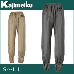 カジメイク|作業服|農パンツ 2262|kanamono1