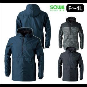 F〜3L|SOWA|桑和|秋冬作業服|中綿ヤッケ 7014-00|kanamono1
