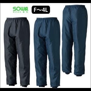 F〜3L|SOWA|桑和|秋冬作業服|中綿パンツ 7014-09|kanamono1