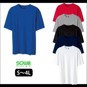 作業服 作業着 S〜3L SOWA 桑和 秋冬作業服 半袖Tシャツ(胸ポケット無し) 5015-63|kanamono1