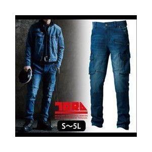 S〜3L|寅壱|通年作業服|デニムカーゴパンツ 8950-219|kanamono1