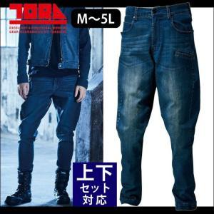 M〜3L|寅壱|通年作業服|デニムトラスタイルパンツ 8950-720|kanamono1