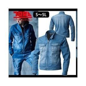 S〜3L|寅壱|通年作業服|デニム蛇腹ライダースジャケット 8960-554|kanamono1