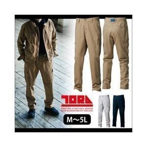 M〜3L|寅壱|通年作業服|カーゴパンツ 3922-219|kanamono1