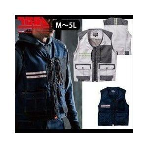 M〜3L|寅壱|通年作業服|ベスト 9221-611|kanamono1