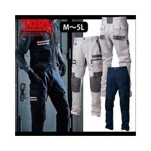 M〜3L|寅壱|通年作業服|カーゴパンツ 9221-219|kanamono1