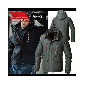 M〜3L|寅壱|秋冬作業服|防寒ジャケット 2585-154|kanamono1