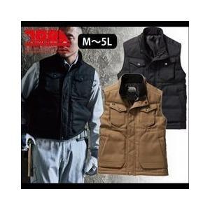 M〜3L|寅壱|秋冬作業服|防寒ベスト 3800-602|kanamono1