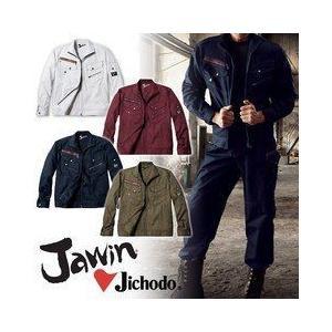 自重堂/春夏作業服/Jawin 長袖ジャンバー 56000|kanamono1
