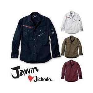 自重堂 春夏作業服 Jawin 長袖シャツ 56004|kanamono1