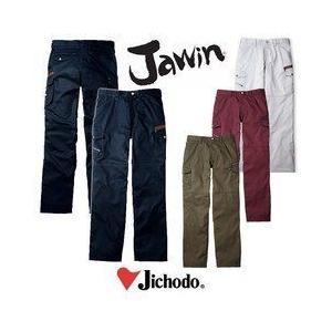 自重堂 春夏作業服 Jawin ノータックカーゴパンツ 56002|kanamono1