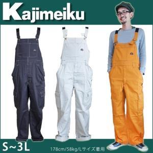 カジメイク/作業着/T/Cサロペット #6618|kanamono1