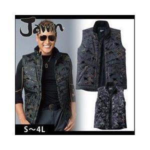 S〜EL|Jawin|ジャウィン|秋冬作業服|防寒ベスト 58710|kanamono1