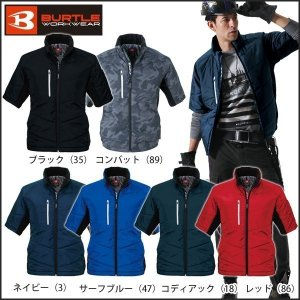 BURTLE(バートル) 防寒作業服 半袖防寒ブルゾン 7316|kanamono1