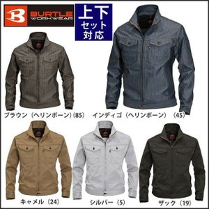 BURTLE(バートル) 秋冬作業服 ジャケット 1501|kanamono1