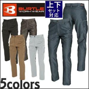 BURTLE(バートル) 秋冬作業服 カーゴパンツ 1502|kanamono1