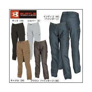 作業服 かっこいい おしゃれ バートル 秋冬作業服 レディースカーゴパンツ 1509|kanamono1