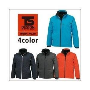 TSDESIGN(藤和)/防寒作業服/ライトウォーム ウインタージャケット 1625 kanamono1