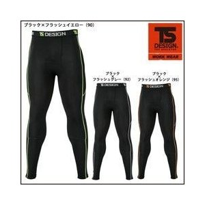 TSDESIGN(藤和)/防寒インナー/FLASH ロングパンツ 842232|kanamono1