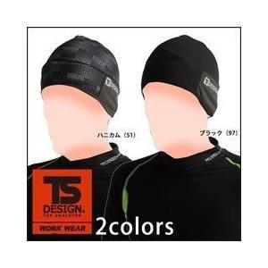 TSDESIGN(藤和) 防寒インナー ヘッドウォーマー 842911|kanamono1