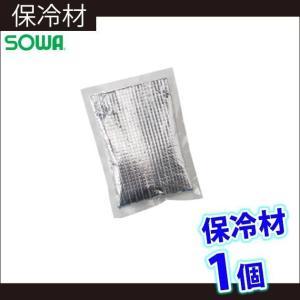 SOWA 桑和 春夏作業服 保冷剤(1個) 13002|kanamono1