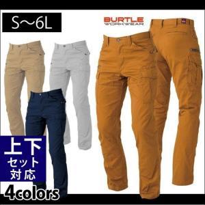 BURTLE(バートル) 秋冬作業服 カーゴパンツ 5502|kanamono1