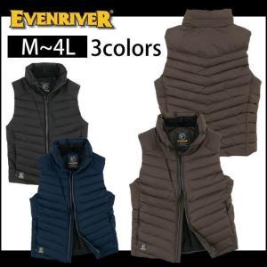 EVENRIVER(イーブンリバー) 防寒作業服 プレミアムリップクロスベスト RSX3005|kanamono1