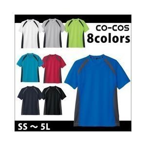 CO-COS(コーコス)/作業服/吸汗速乾半袖Tシャツ AS-627|kanamono1