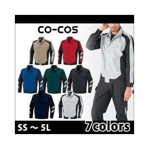 【エントリーでポイント5倍】作業服 作業着 コーコス 作業服 長袖ブルゾン A-3071|kanamono1