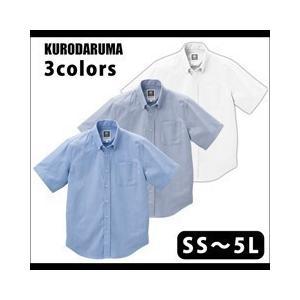 クロダルマ 春夏作業服 半袖シャツボタンダウン 26875 kanamono1